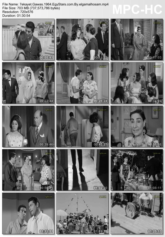 فيلم حكاية جواز 1964 شكري 157858488401051.jpg