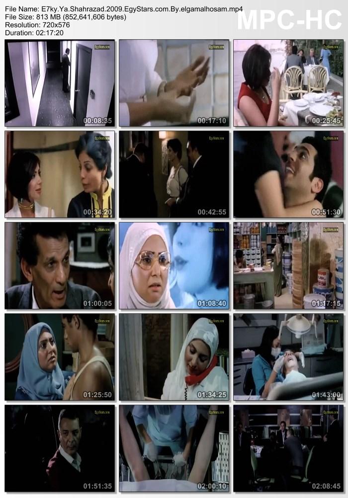 فيلم أحكي ياشهرزاد 2009 مني 157863671396892.jpg