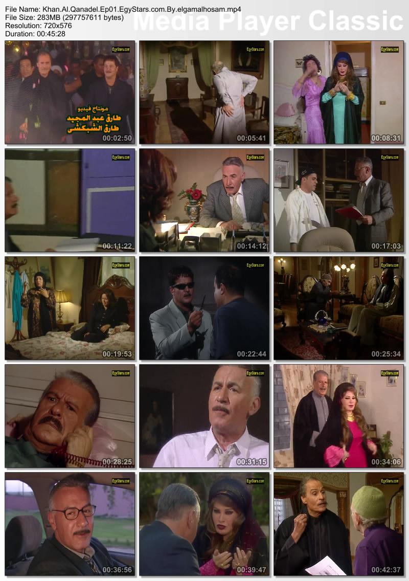 مسلسل خان القناديل 2003 عزت 158123503284261.jpg