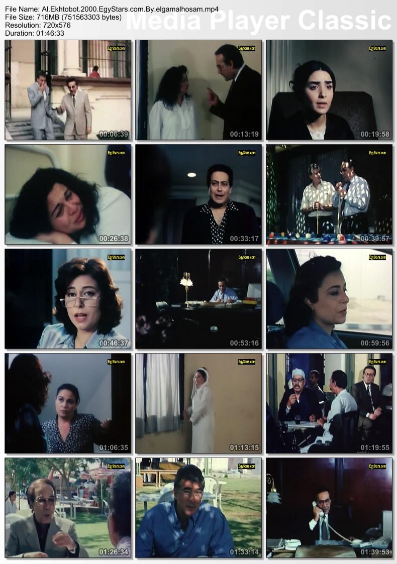 فيلم الأخطبوط 2000 محمود ياسين 158332170418551.jpg
