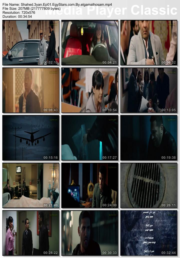 مسلسل شاهد عيان 2020 حسن 158778507502172.jpg