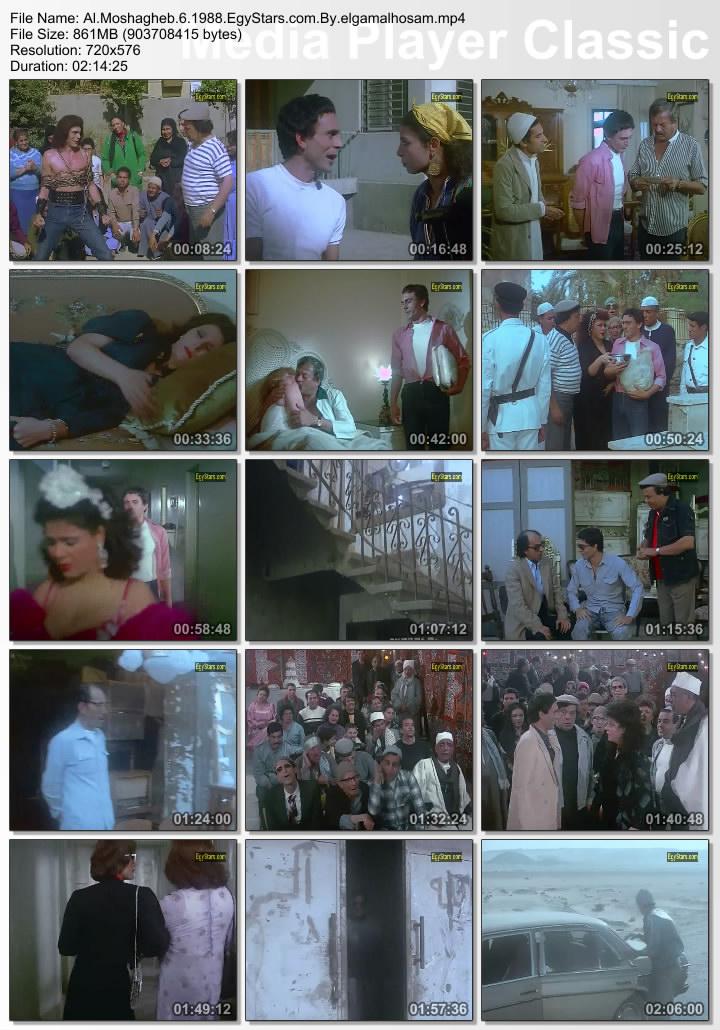 فيلم المشاغب ستة 1988 محمد 159645500494953.jpg