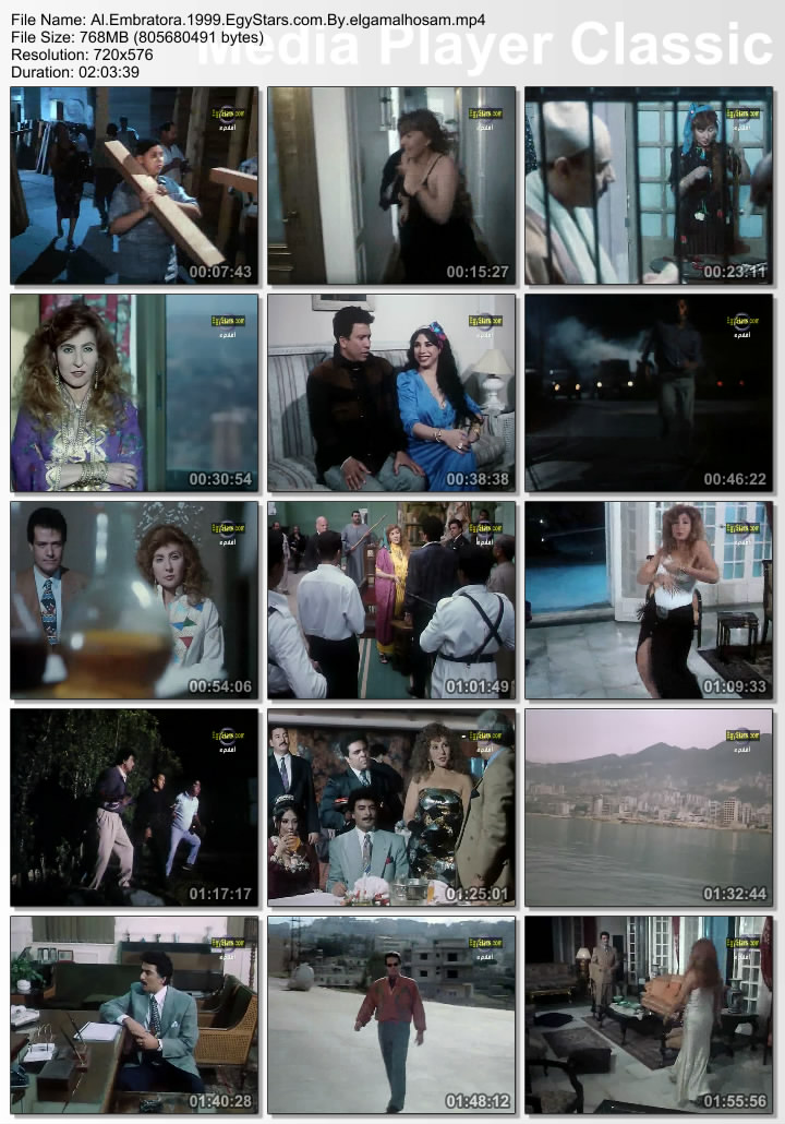 فيلم الإمبراطورة 1999 -نادية الجندي 160424207730411.jpg